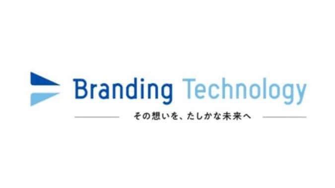 ブランディングテクノロジー株式会社の決算/売上/経常利益を調べ、IR情報を徹底調査