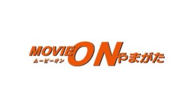 株式会社MOVIE ONの決算/売上/経常利益を調べ、世間の評判を徹底調査