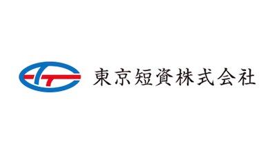東京短資株式会社の決算/売上/経常利益を調べ、世間の評判を徹底調査