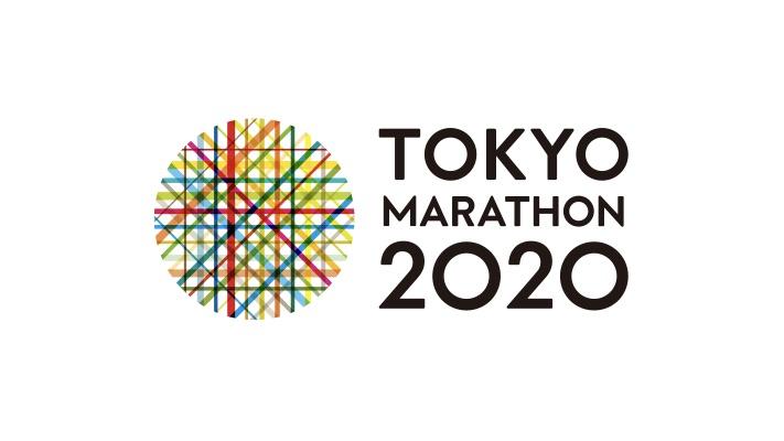 【コロナウイルスでどうなる?】東京マラソン2020年大会度予想決算