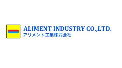 アリメント工業株式会社の決算/売上/経常利益を調べ、世間の評判を徹底調査