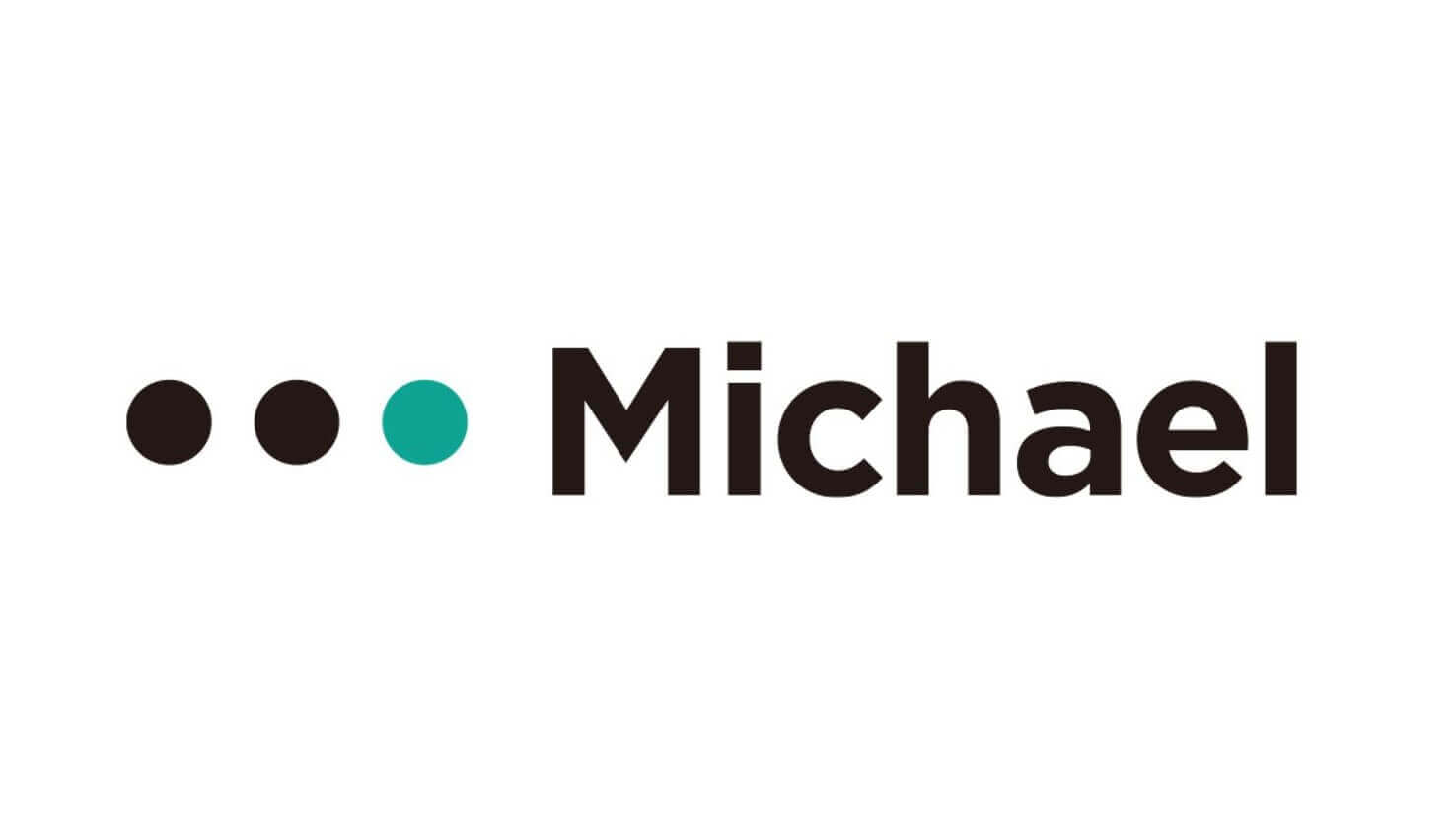 マイケル株式会社の決算/売上/経常利益を調べ、世間の評判を徹底調査