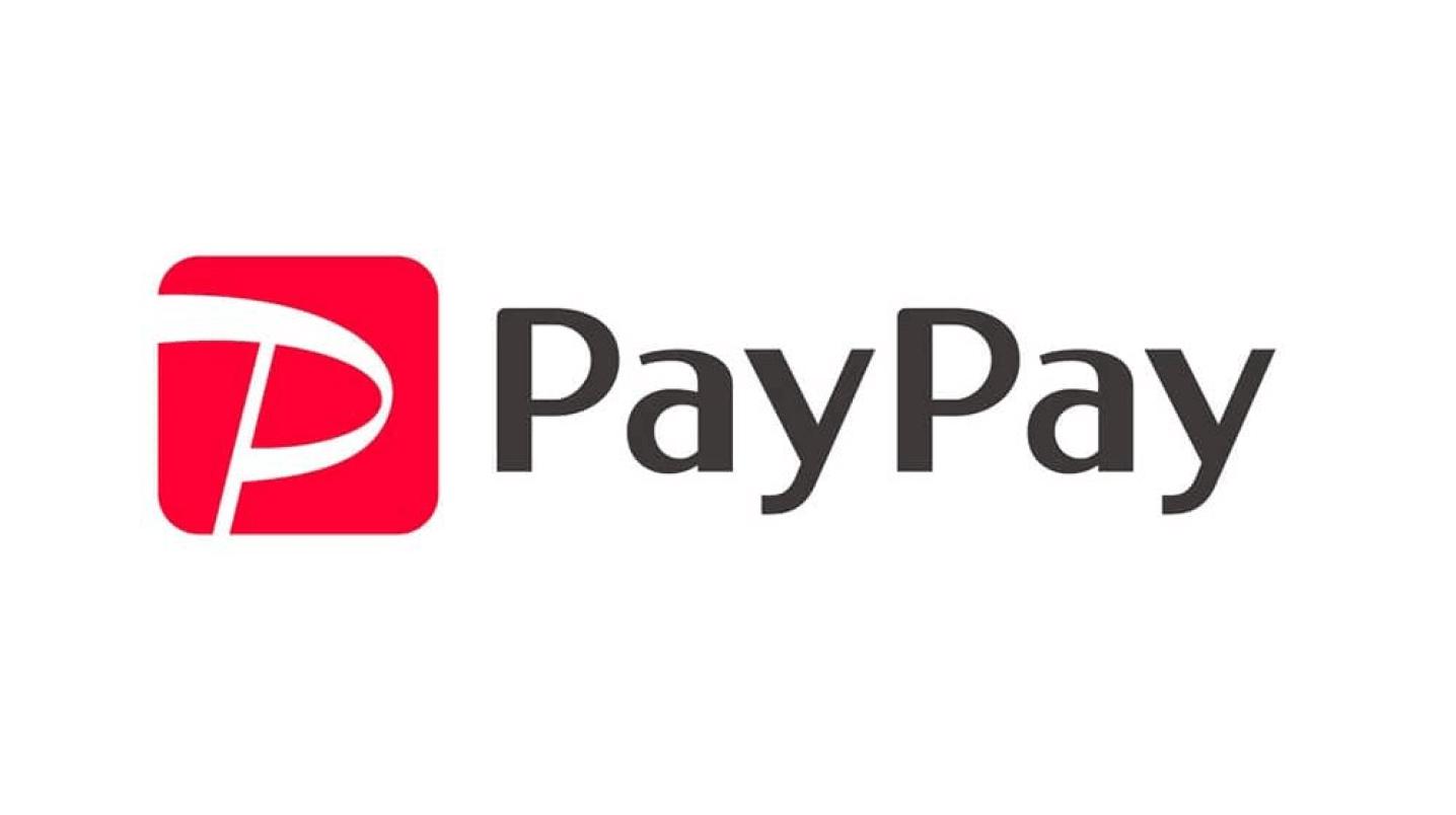 PayPay株式会社の決算/売上/経常利益を調べ、世間の評判を徹底調査
