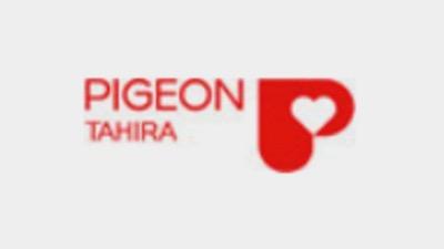 ピジョンタヒラ株式会社の決算/売上/経常利益を調べ、世間の評判を徹底調査