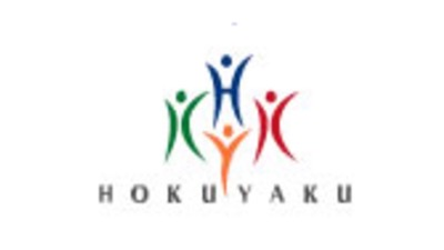 ホクヤク株式会社の決算/売上/経常利益を調べ、世間の評判を徹底調査