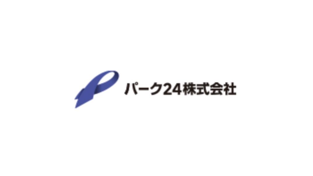 パーク24株式会社の決算/売上/経常利益を調べ、IR情報を調査