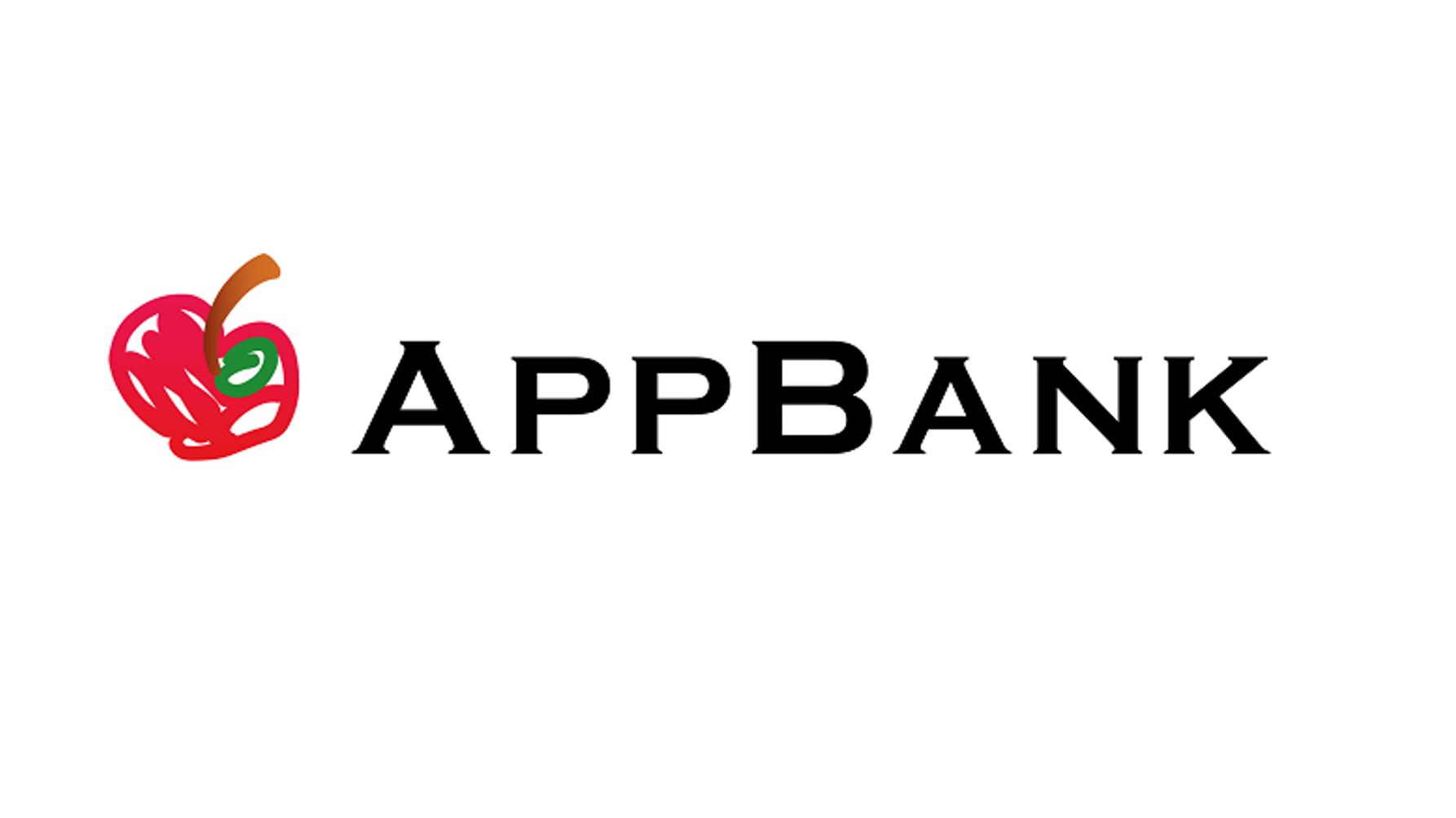 AppBank株式会社の決算/売上/経常利益を調べ、IR情報を徹底調査