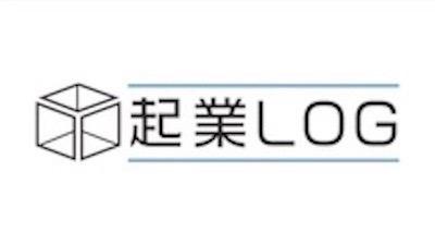 株式会社東京ハイラインの決算/売上/経常利益を調べ、世間の評判を徹底調査