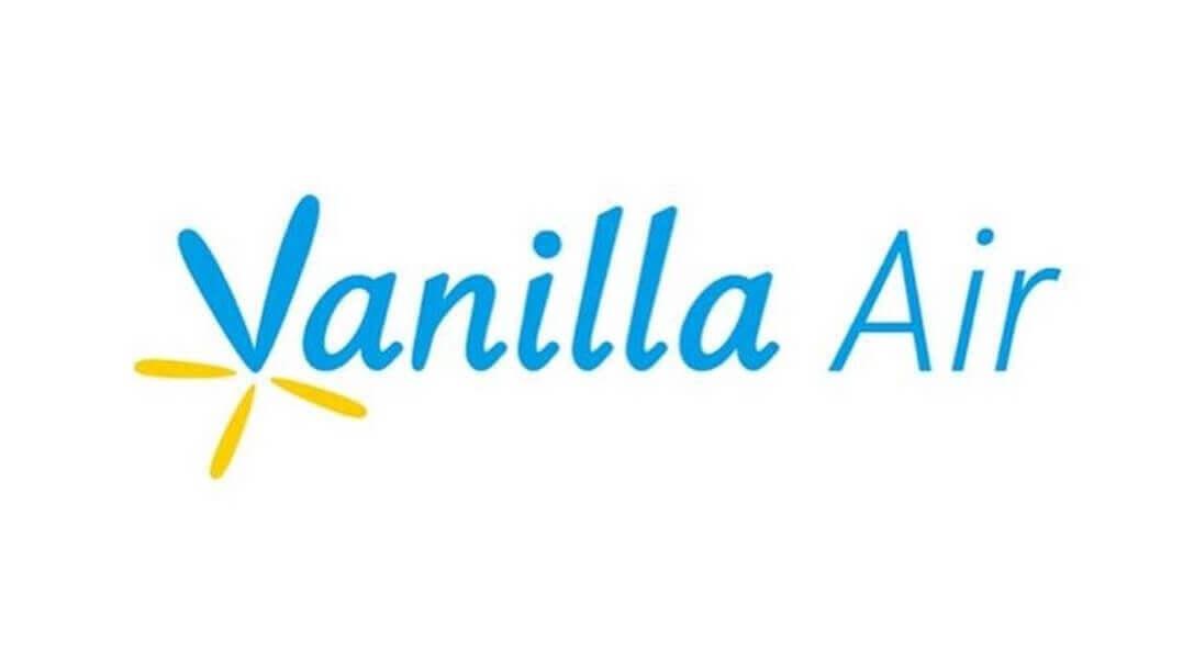 バニラ・エア株式会社の決算/売上/経常利益を調べ、世間の評判を徹底調査