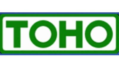 東邦モーターズ株式会社の決算/売上/経常利益を調べ、世間の評判を徹底調査