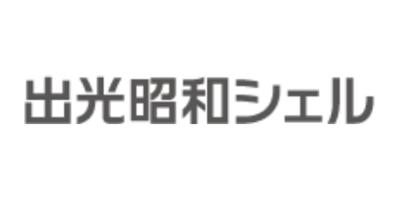 昭和シェル石油株式会社の決算/売上/経常利益を調べ、世間の評判を徹底調査