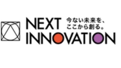 ネクストイノベーション株式会社の決算/売上/経常利益を調べ、世間の評判を徹底調査