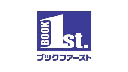 株式会社ブックファーストの決算/売上/経常利益を調べ、世間の評判を徹底調査