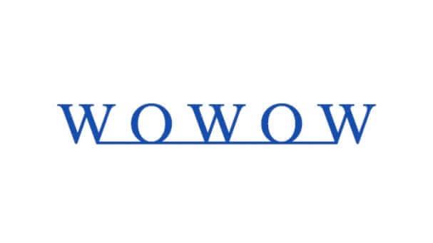 株式会社WOWOWの決算/売上/経常利益を調べ、IR情報を徹底調査