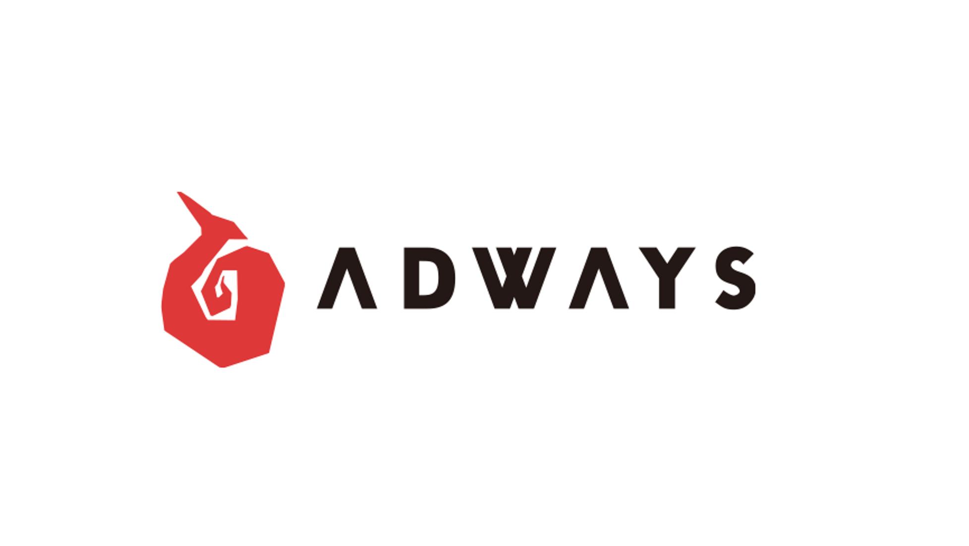 株式会社アドウェイズの決算/売上/経常利益を調べ、IR情報を徹底調査
