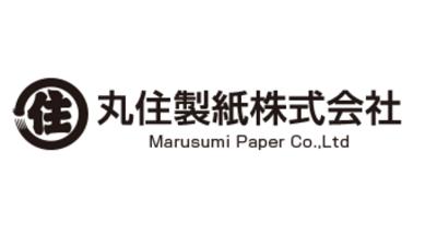 丸住製紙株式会社の決算/売上/経常利益を調べ、世間の評判を徹底調査