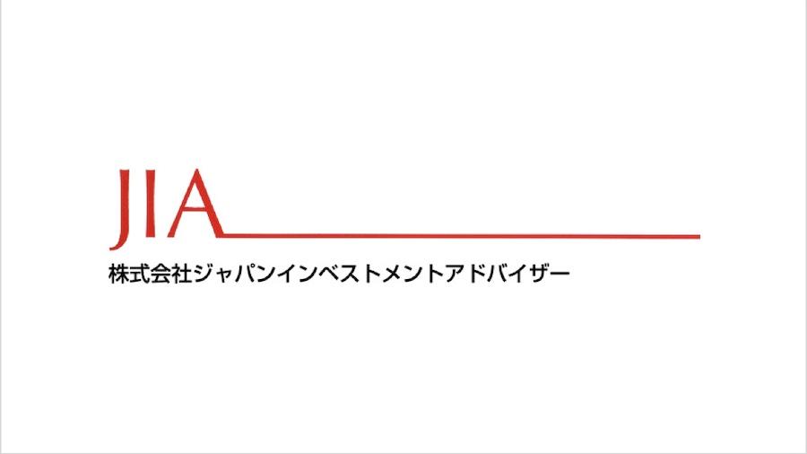 株式会社ジャパンインベストメントアドバイザーの決算/売上/経常利益を調べ、IR情報を徹底調査