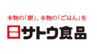 佐藤食品工業株式会社の決算/売上/経常利益を調べ、IR情報を調査