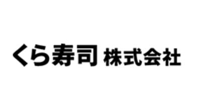 くら寿司株式会社の決算/売上/経常利益を調べ、IR情報を調査
