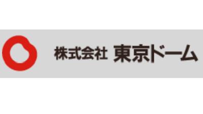 株式会社東京ドームの決算/売上/経常利益を調べ、IR情報を調査