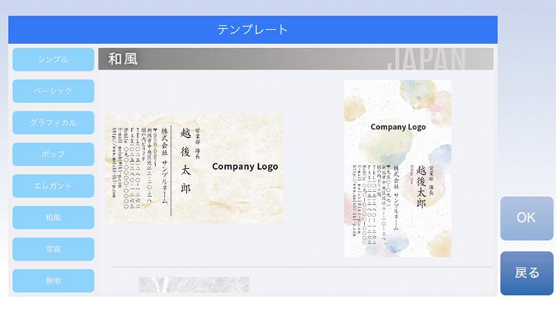 作成 アプリ 名刺 【最新】おすすめ名刺作成アプリ3選!|無料で簡単におしゃれ名刺を