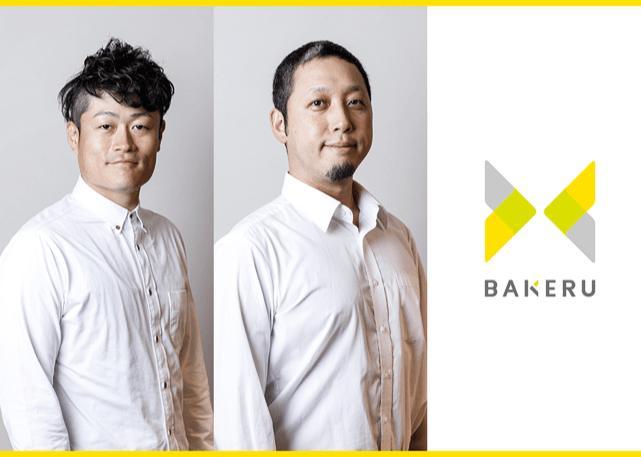 話題のエンタメビル生みの親|小谷翔一・小林肇が新会社BAKERUで再出発するワケ