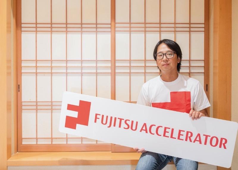 協業のニューノーマル。スタートアップと時代を切り開くFUJITSU ACCELERATORの目指す未来