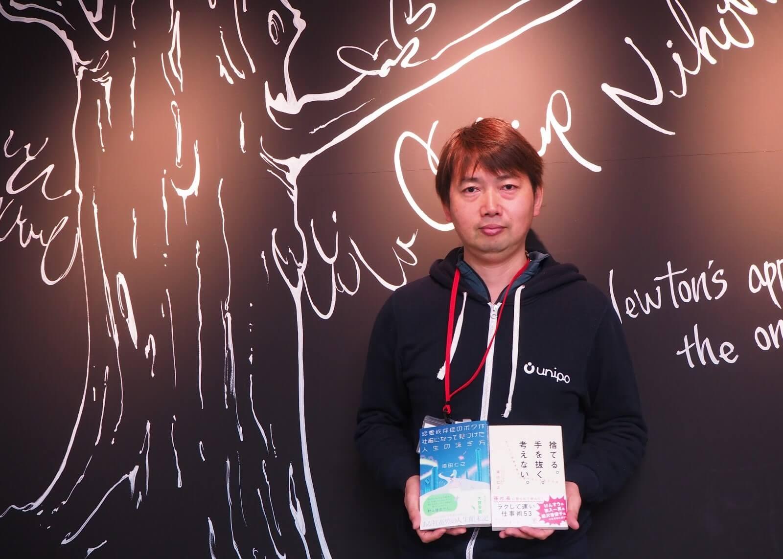 「若者よ、幹部を目指せ」チームで上場させた須田仁之が起業したい若者に伝えたいこと