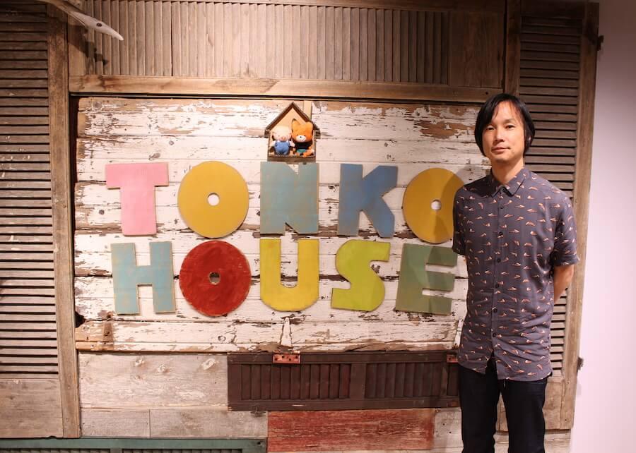 トンコハウス堤大介監督が描く、アニメーションスタジオのその先とは