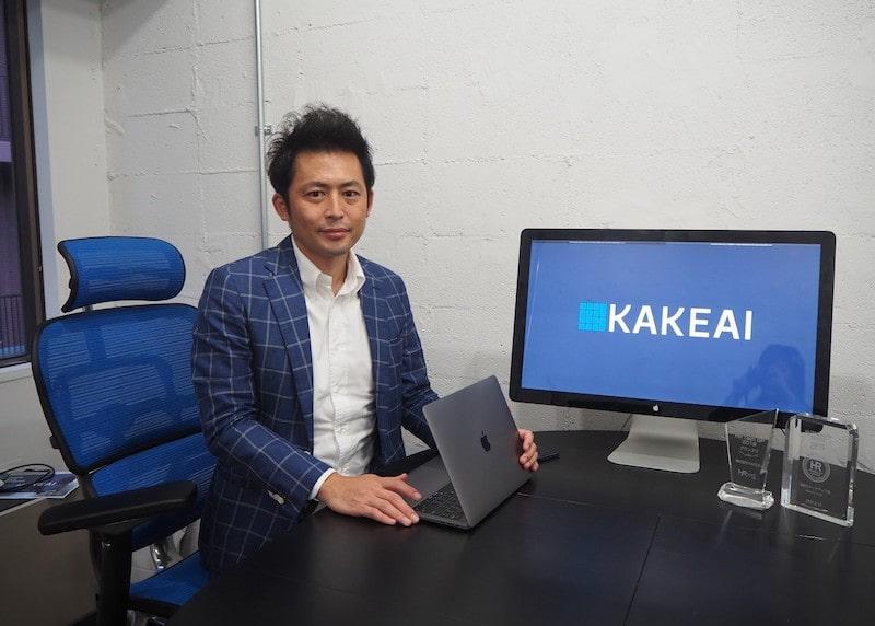 鬱から復活!HRTechで日本一に輝いたKAKEAI本田英貴に迫る