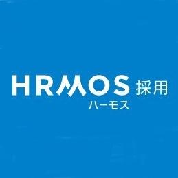 HRMOS採用