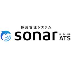 sonar ATS